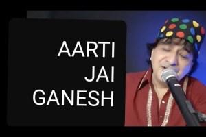 Aarti Jai Ganesh, Singer Raj Juriani, Lyrics Soor Shyam