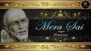 Latest Sai Bhajan || Shirdi Wala Mera Sai || Rachna Records ||