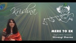 Mere To Ek Kishan Kanhayi || Krishna Bhajan