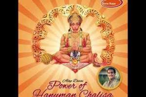 POWER OF HANUMAN CHALISA - Alap Desai