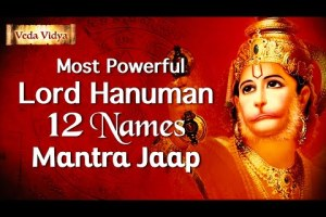 Powerful 12 Names of Hanuman   Hanuman Mantra Stotra   Lord Hanuman 12 Names Mantra Jaap