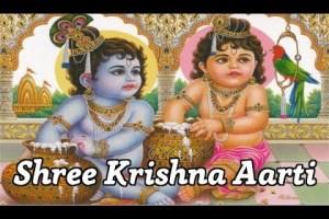Shree Krishna Kanhaiya Ji Ki Aarti l Aarti Kunj Bihari Ki