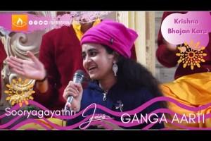Special Sacred Ganga Aarti with Sooryagayathri's Krishna Bhajan Karu