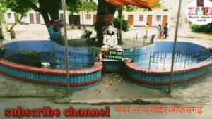 शिव जी भजन लिरिक्स - चलो शिव शंकर के मंदिर में भक्तों। Shiv Bhajan Song। Neeraj Mishra Multi Talented।।