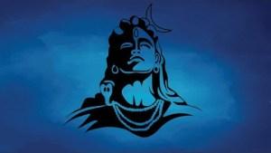 शिव जी भजन लिरिक्स - શીવ ભજન || Shiv Bhajan