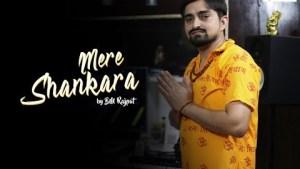 शिव जी भजन लिरिक्स - Mere Shankara By BM Rajput   Shiv Bhajan 2021   New Bholenath Special Songs