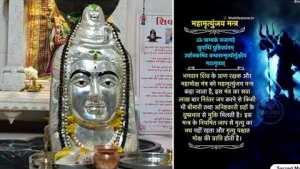 शिव जी भजन लिरिक्स - #Shivaarti#Shiv bhajan#subah subah kareyearti#bholeBhandarikiarti#Shiv Shankararti#predeepmishraji