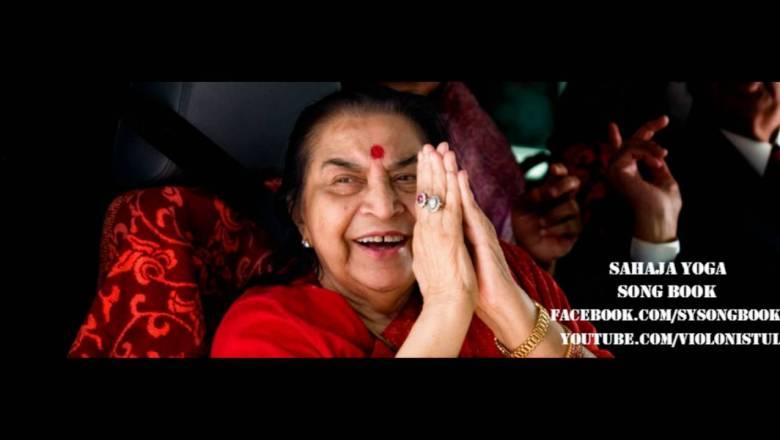Krishna Bhajan #2 [Anuradha Paudwal]