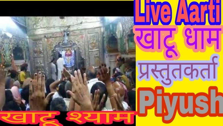 Khatu Shyam Maha Aarti Live. Presented by Global Trending News Edited by Piyush Sharma