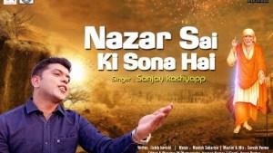 Nazar Sai ki Sona hai | Sai Baba Songs In Hindi | Shirdi Sai Baba Bhajan By yashmit Kashyap