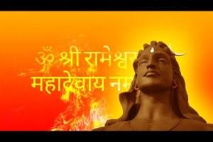 OM SHRI RAMESHWAR MAHADEVAYA NAMAHA Mantra Jaap 108 Times | Rameshwaram | Shiva Mantra | Mahadev
