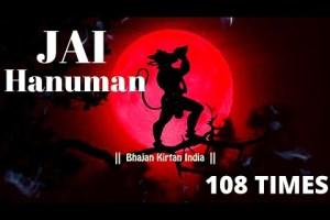 Powerful Hanuman Mantra Jai Hanuman 108 Times - Early Morning Chants for Peace & Prosperity