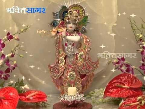 Shri Krishna Bhajan:by Govind Bhargav Ji
