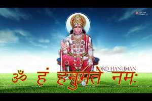 नित्य 108 ॐ हं हनुमते नमः  Hanuman Ji ka Beej Mantra #PavitraDhun