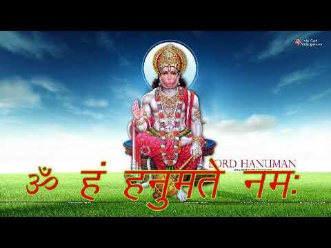 नित्य 108 ॐ हं हनुमते नमः |Hanuman Ji ka Beej Mantra|#PavitraDhun