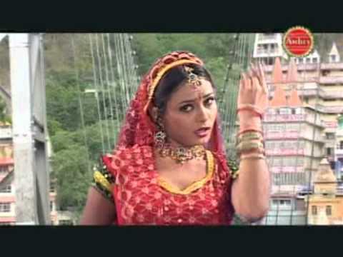शिव जी भजन लिरिक्स – Ye Dharti Ambar Sara || Latest Shiv Bhajan || Bol Bum || Nilima Niley, Simarat Singh