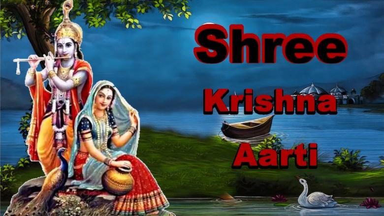 Shree Krishna Ji Ki Maha Aarti – Aarti Kunj Bihari Ki – Morning Special Aarti.