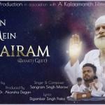 Mann Me Sairam | Sai Bhajan