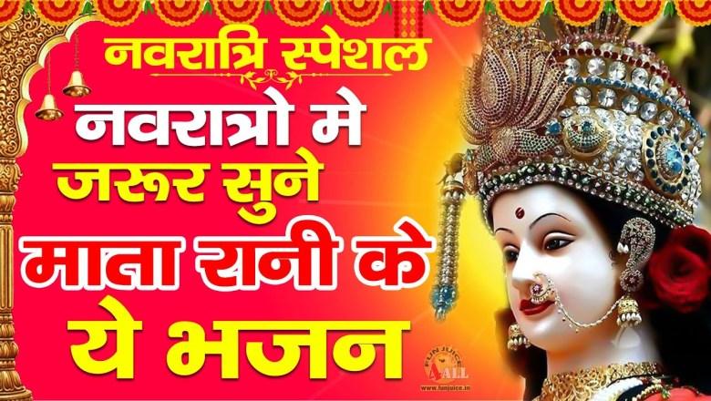 नवरात्री स्पेशल : सम्पूर्ण आरती संग्रह | Nonstop Mata Ki Aarti | Nav Durge Aarti |