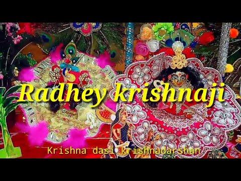 Arati kunj bihari ki shree girdhar krishna murari ki devotional bhajan of krishnaji.