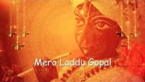 Mero Choto So   Laddu Gopal   Krishna Bhajan   Vrindavan   Hare Krishna   Bihari Lal