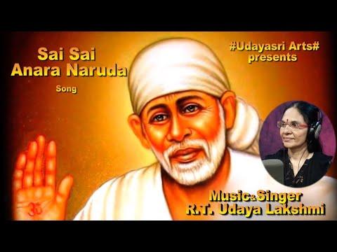 Sai Sai Anara Naruda | Shirdi Sai Baba Special Song | UdayaSri Arts