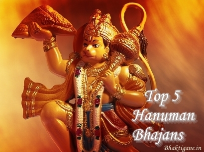 Best Of Hanuman Bhajan Top 5 2017 Full Mp3 Hindi Lyrics By Gulshan Kumar बेस्ट ऑफ़ हनुमान भजन टॉप 5 2017