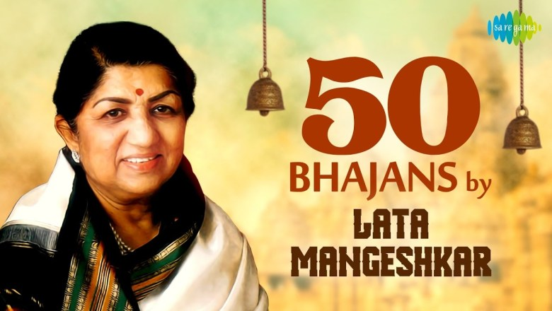 Morning Bhajans Songs List Lata Mangeshkar Bhajans