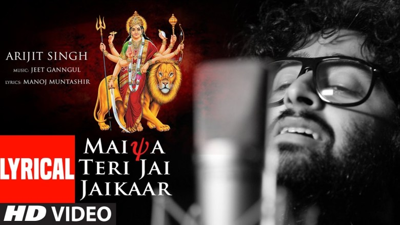 मैया तेरी जय जय कार Maiya Teri Jai Jai kaar Hindi Bhajan Lyrics By Arijit Singh