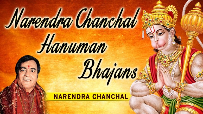 Lyrical HD Video Hanuman Chalisa, Bhajans By NARENDRA CHANCHAL I Full Audio Songs Juke Box