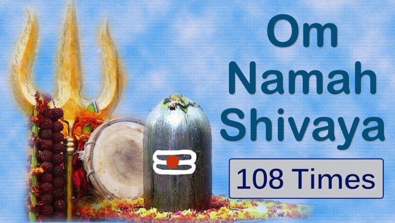 Om Namah Shivaya 108 Times Chanting By Sadhguru || Peaceful and Powerful Chant