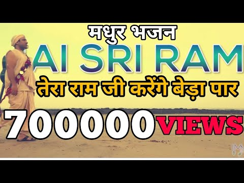 Ram Bhajan तेरा राम जी करेंगे – This song will motivate you during Bad Phase – Madhavas Rock Band