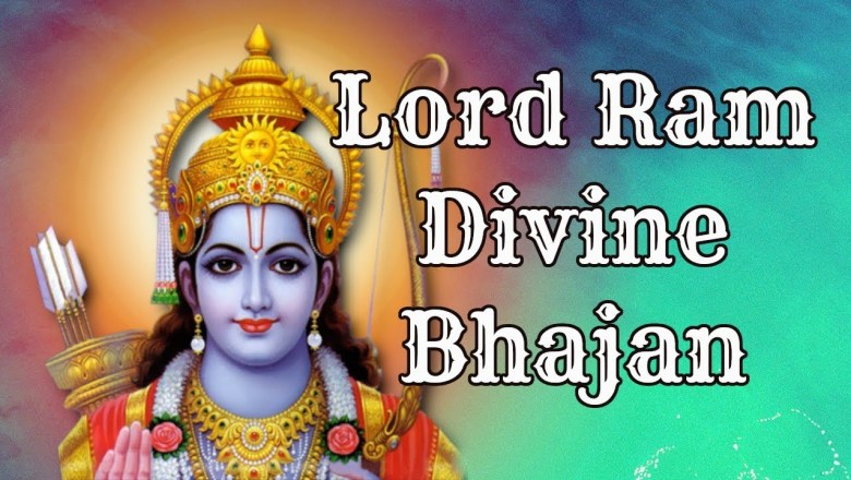 Achyutam Keshavam Ram Narayanam | Lord Ram Divine Bhajan | Special Song With Lyrics