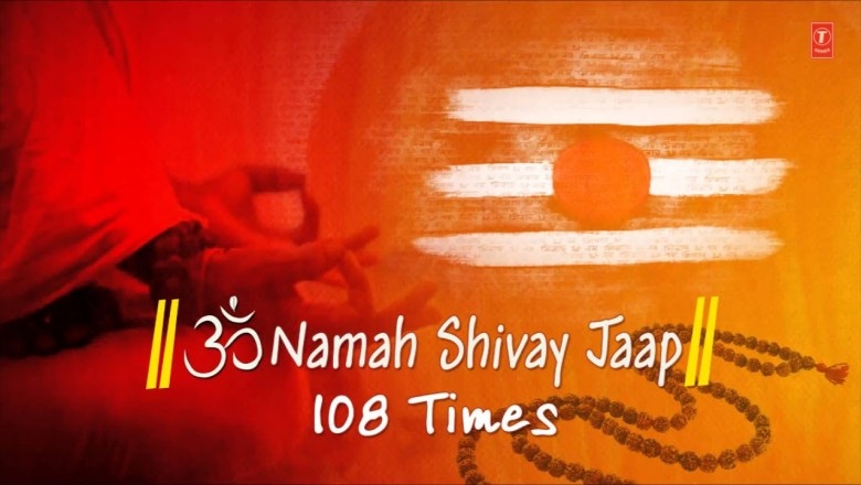 Peaceful Om Namah Shivay Jaap 108 times I Full Video Song Juke Box