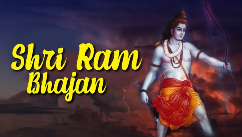 Shri Ram Bhajan – Allah Kahu Ya Ishwar Tohe – Lord Ram Hindi Devotional Song