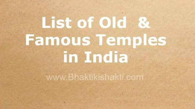 list of old temples in india
