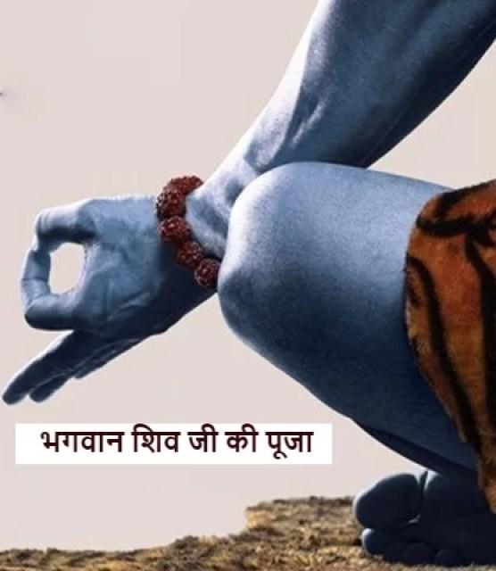 महामृत्युंजय मंत्र जाप का लाभ , Maha Mrityunjaya mantra benefits