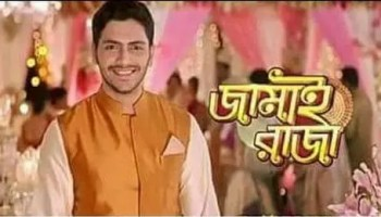 Baksho Bodol Zee Bangla Serial Cast, Story, Latest Episode, Songs