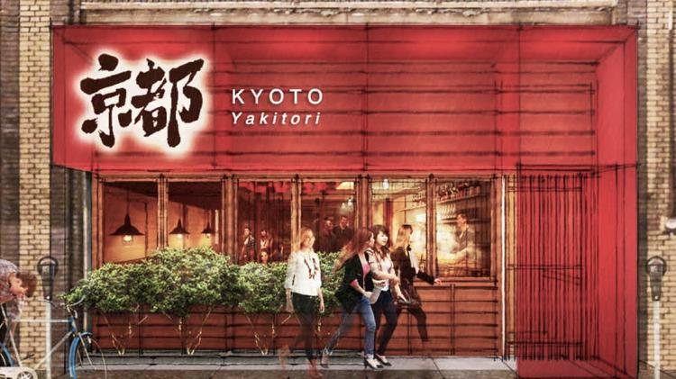 Birmingham will soon get a taste of Authentic Japanese