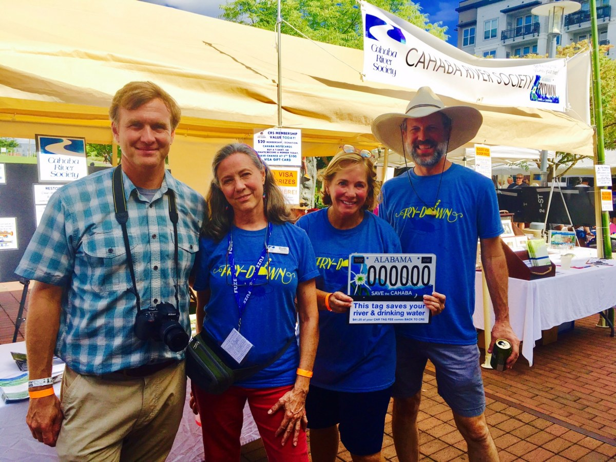 Scenes from the Cahaba River Society 9th Annual Fry-Down at Railroad Park