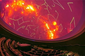 Samford Christenberry Planetarium