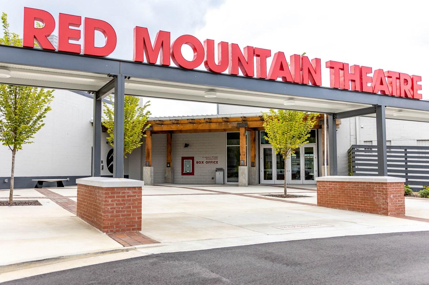Red Mountain Theatre, Brandon McCall