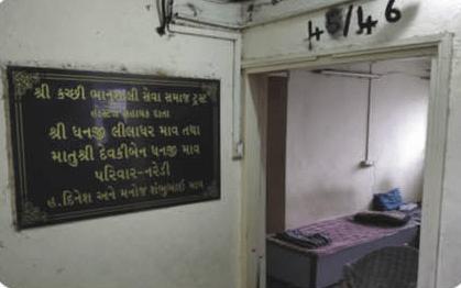 Vidyarthi Hostel - Raghunath Nagar