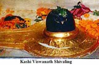 Powerful Mantra - Shiva