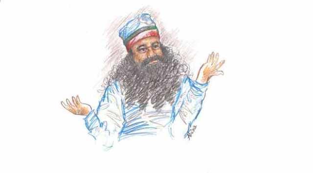Gurmit Ram Rahim Insan