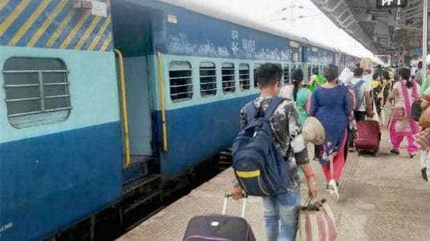 Railway services started: Railway has issued guidelines for passengers, resumed railway services!