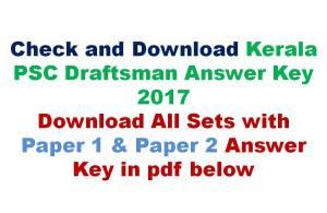 Check Kerala PSC Draftsman Answer Key pdf