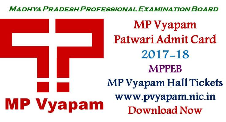 MP Vyam Patwari Admit Card 2017