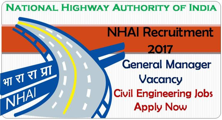 NHAI Recruitment 2017