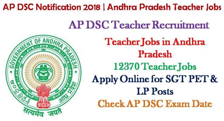 AP DSC Teacher Recruitment
